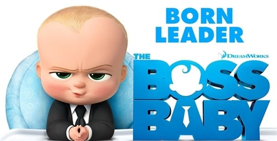 """""""Baby Boss"""" for Pizza & a Movie"""