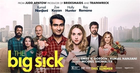 "Free Wednesday Night Movie ""The Big Sick"""