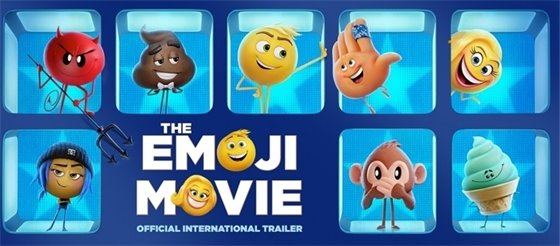 "Pizza & a Movie ""The Emoji Movie"""